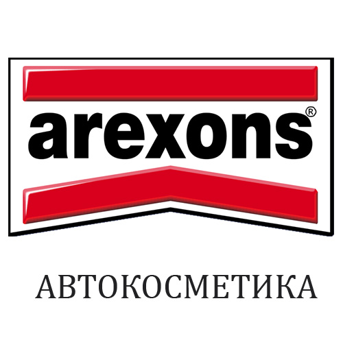 banner arexons